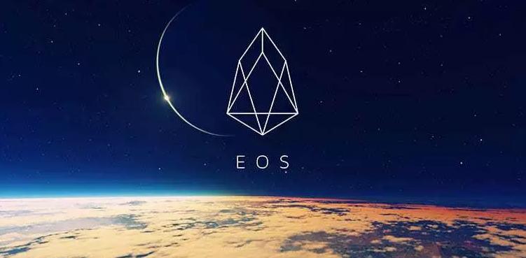 Crypto-monnaie EOS