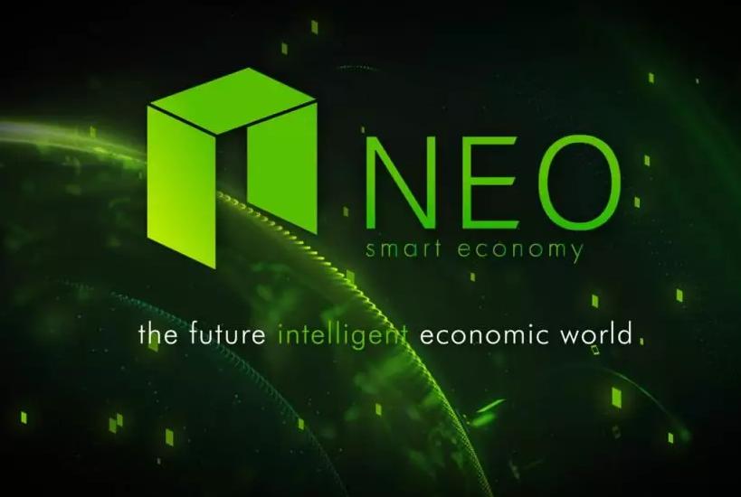 Staking Neo Crypto-monnaie